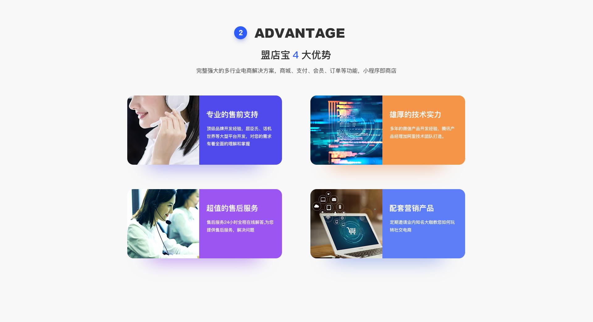 广州微信小程序开发公司